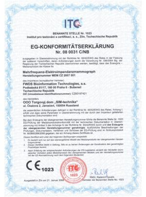 The European certificate for the device